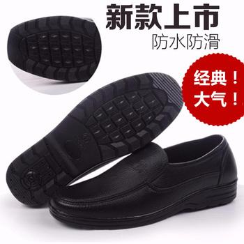 春秋厨师鞋厨房仿皮胶鞋防滑防水