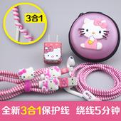 7P缠绕线器 5Se 苹果手机充电器贴纸数据线保护套绳线iphone6P