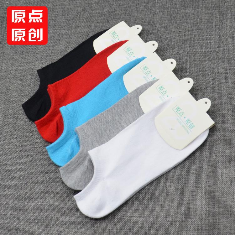 纯棉男士袜子短筒袜四季浅口船袜低帮隐形短袜防臭夏季