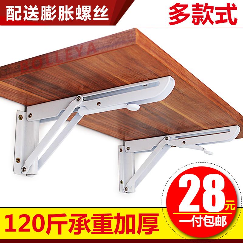 三角架托架支撑架壁挂式折叠支架搁板托架货品墙壁弹簧支架家具架