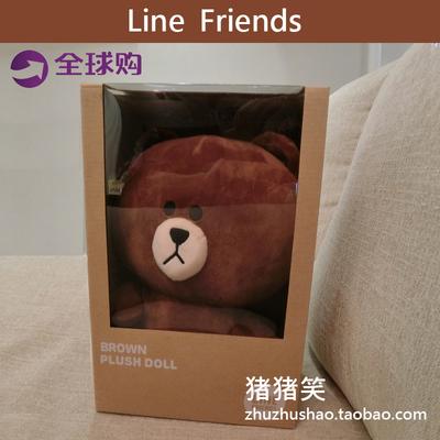 韩国正品代购LINE FRIENDS正版布朗熊抱枕玩偶抱抱熊毛绒公仔盒装