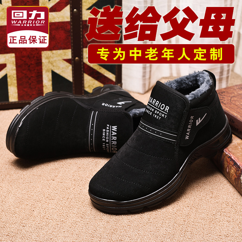 Product #540583719208