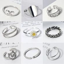 戒指女日韩国潮人情侣对戒食指环紧箍咒个性女珍珠学生关节配饰品