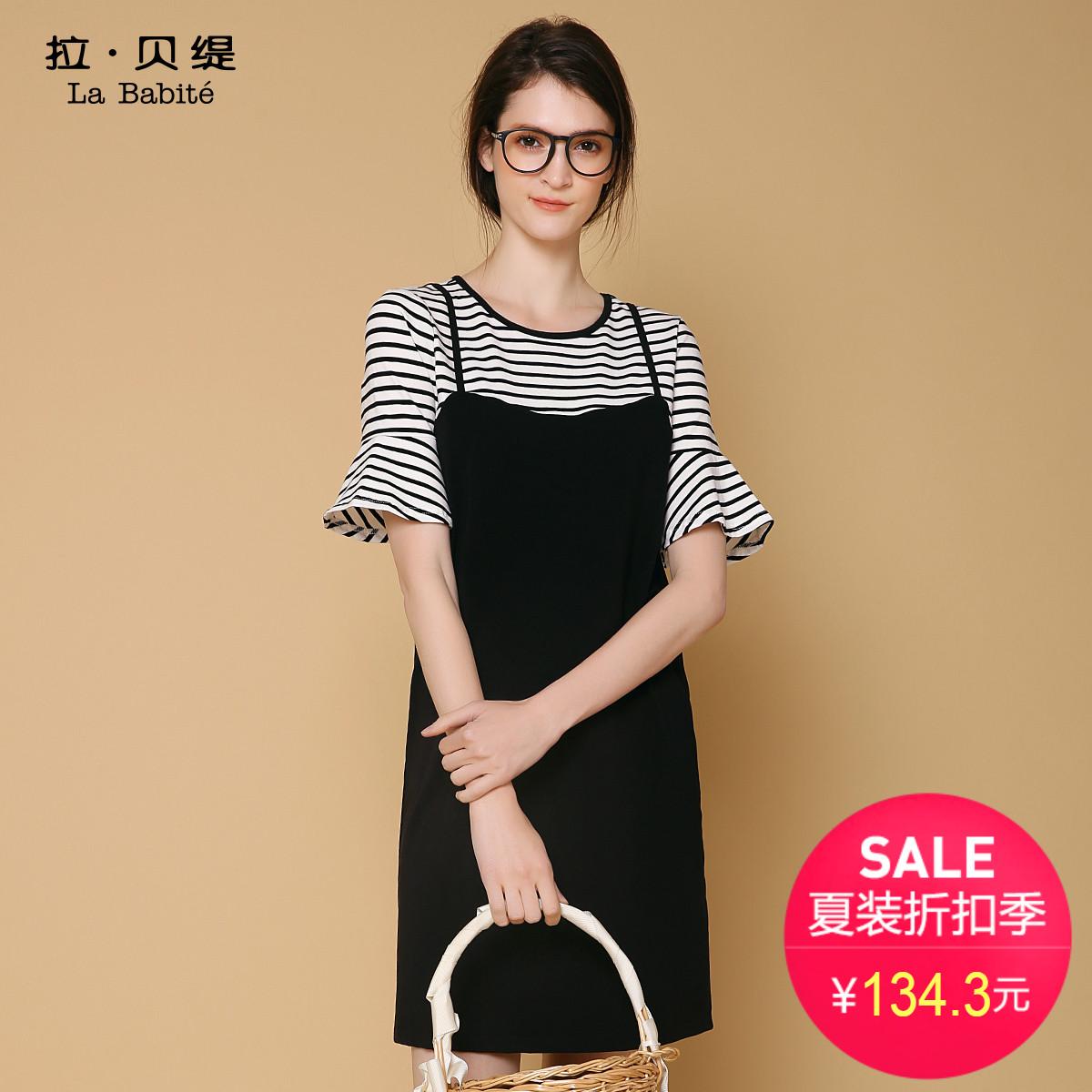 拉夏贝尔拉贝缇2017夏装新款条纹喇叭袖吊带假两件连衣裙圆领女