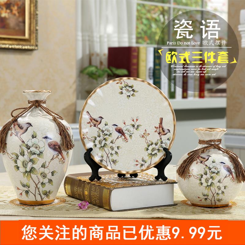 欧式陶瓷家居工艺品玄关花瓶创意客厅电视柜酒柜装饰