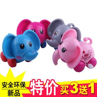 会动会跑的儿童上链发条大象玩具婴儿6-12个月宝宝小男女孩0-1岁3