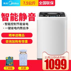 美的大容量7.5KG波轮全自动洗衣机小8公斤家用静音MB75-eco11W