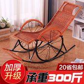 阳台躺椅摇椅成人午睡椅懒人客厅椅子老人椅休闲椅逍遥椅藤摇摇椅
