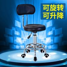 吧台椅酒吧椅旋转升降靠背椅子美容椅吧椅高脚吧台凳圆凳子美容凳