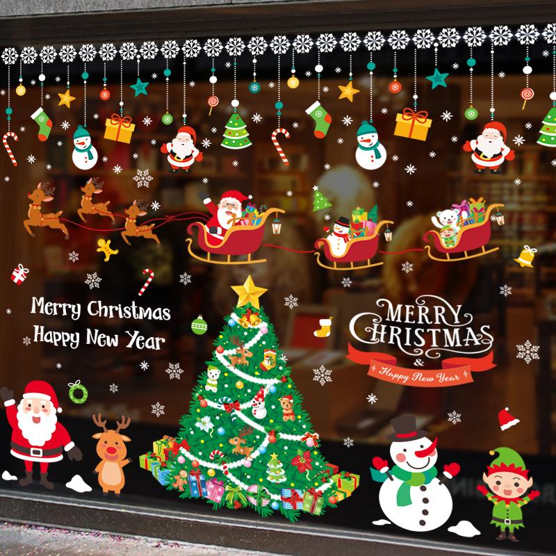 圣诞节贴纸墙贴画窗花窗户橱窗玻璃门贴元旦装饰布置圣诞老人窗贴