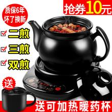 康雅顺全自动煎要壶中要壶煎中医砂锅家用电煮中要煲陶瓷熬要罐机