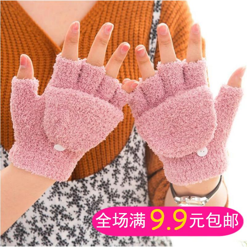 秋冬女士手套韩版半指翻盖手套加厚毛绒保暖可爱半边绒露指手套