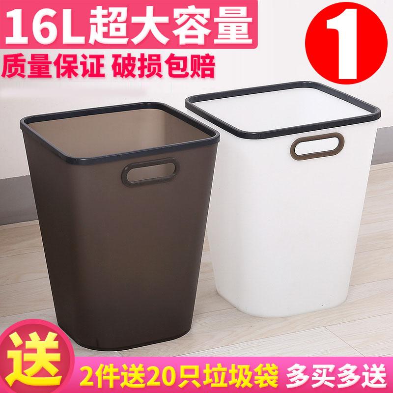 垃圾桶 创意带压圈厨房卫生间厕所大小无盖垃圾桶家用 客厅 卧室