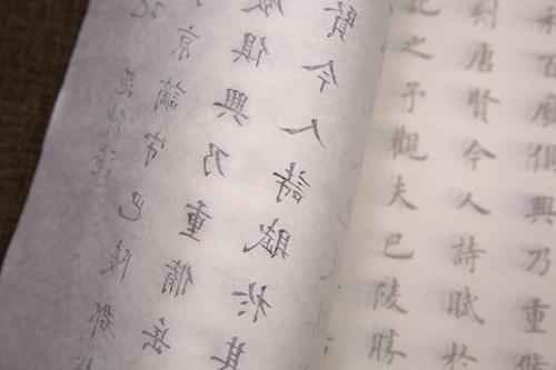 小楷岳阳楼记初学描红字帖古诗词临摹宣纸毛笔书法练习纸古德笔庄