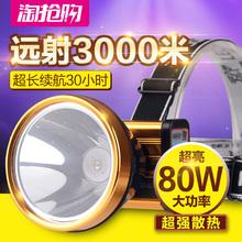 户外led头灯强光可充电散光头戴式手电筒超亮夜钓捕鱼灯锂电矿