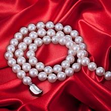 天然近圆近正圆无瑕强光白色饱满中老年淡水珍珠项链正品送妈妈
