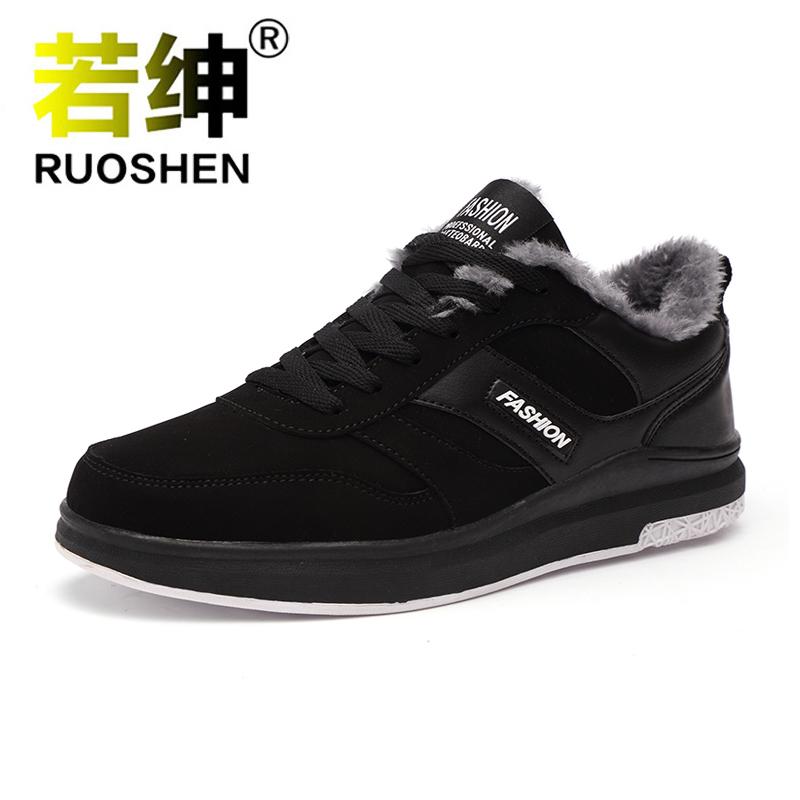 冬季棉鞋男加绒保暖男鞋内增高休闲运动鞋百搭学生潮鞋韩版板鞋男