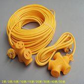 10米防水排插电源插座延长线加长电动车充电线防摔接线板15