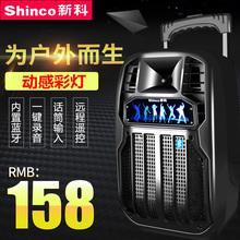 新科Z8广场舞音响音箱便携蓝牙户外充电移动拉杆带无线话筒播放器