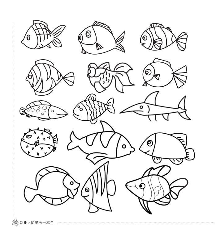 正版包邮 儿童画画书简笔画一本全3-6-9-12岁儿童简笔画大全5000例