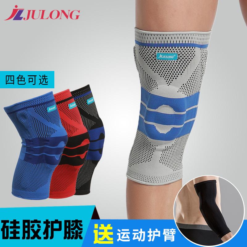 运动足球护膝专业健身半月板篮球保护护具膝盖损伤防滑跑步