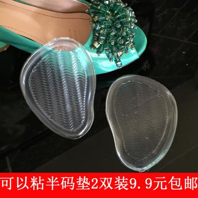 水晶高跟鞋鞋垫 粘凉鞋半码垫女带胶前掌垫透明鞋垫防痛防滑加厚