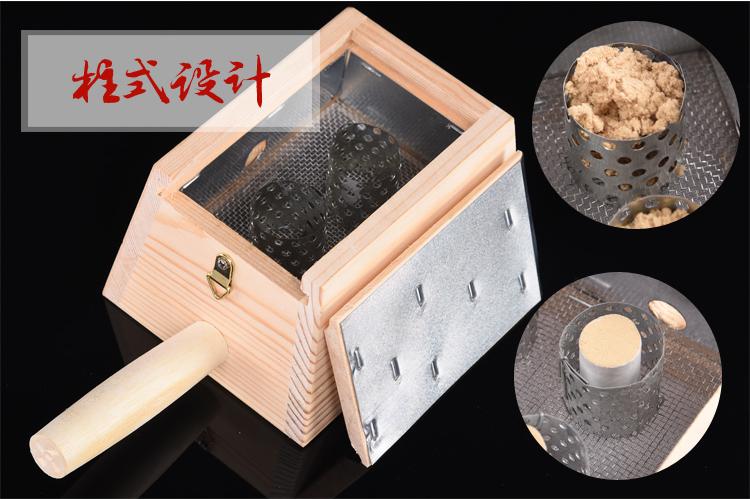 艾妃 优质加厚木制双孔艾灸盒随身灸艾灸器具艾灸仪器艾柱木盒