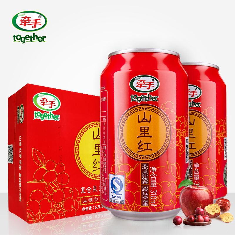 山楂汁浓缩山里红果汁饮品整箱