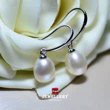 天然珍珠耳钩水滴形耳环珍珠耳线9-10mm S925纯银淡水珍珠耳钉