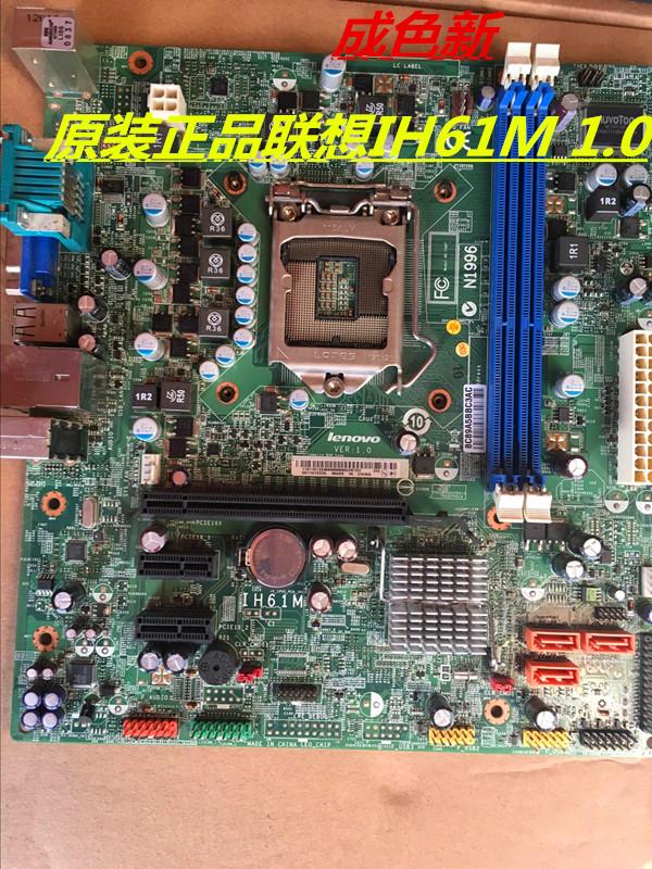原装联想启天ih61m/ih61ma h61主板115针,支持i3 i5 i7