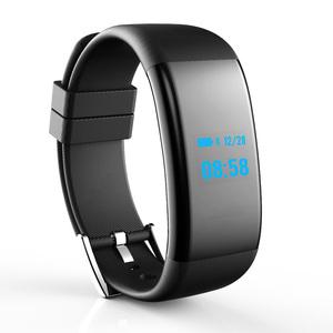时硕智能手环测血压心率防水运动计步器健康手环手表男女苹果华为