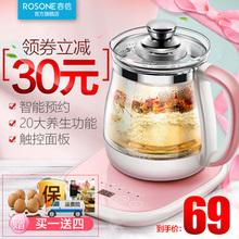 容信养生壶全自动加厚玻璃多功能煮茶壶黑茶煮茶器花茶电热水壶