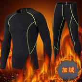 秋冬加绒高弹篮球打底速干健身套装男运动长袖紧身衣训练跑步长裤