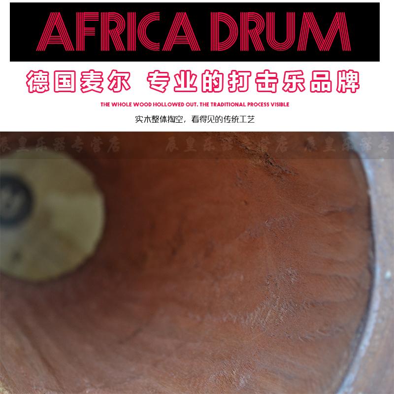 丽江手鼓 手工雕刻 整木掏空 寸 12 寸 10 系列 HDJ 非洲鼓 MEINL 麦尔