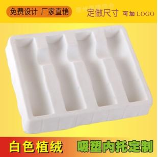 吸塑包装定做吸塑内托盘内衬透明PVC盒子纸卡防抗震塑料泡壳定制