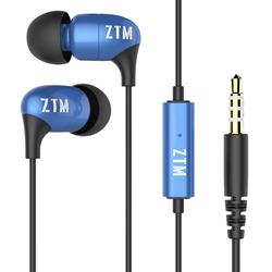 低音耳机入耳式手机