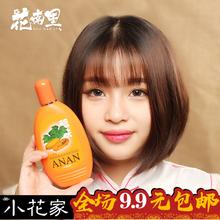 安安纯新木瓜白肤洗面奶200g靓得快美肌提亮肤色保湿控油洁面乳