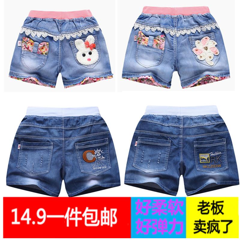 女童牛仔短裤夏季纯棉儿童薄款中大童裤子潮夏季男童牛仔热裤外穿