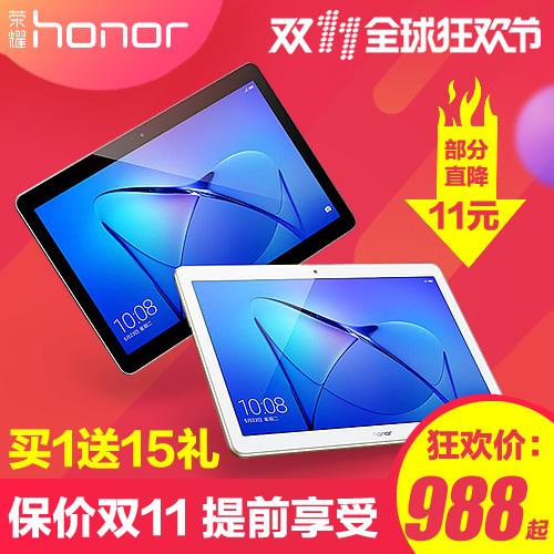 荣耀 畅玩平板2(9.6英寸) 华为10智能安卓超薄4G上网打电话电脑T3