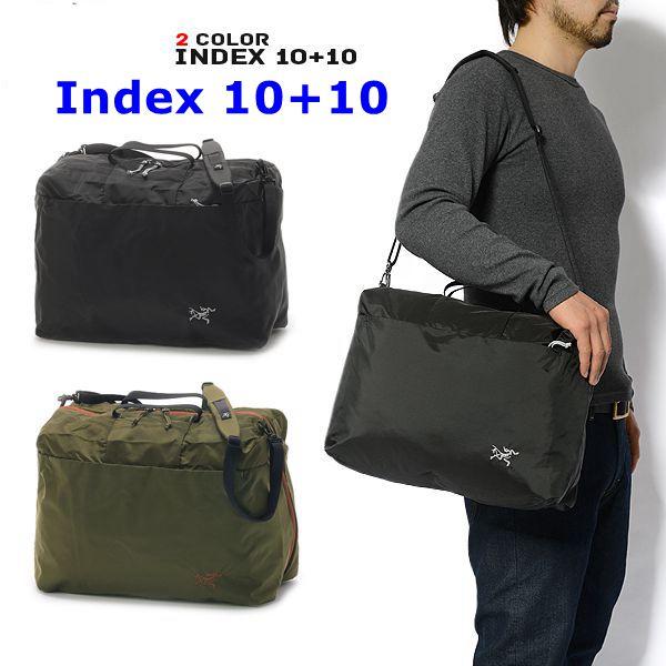现货 Arcteryx Index 5 10 10+10 始祖鸟 收纳包 旅行包 整理袋