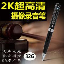 小型录音笔录像笔摄像迷你DV高清降噪远距超长时会议插卡32写字笔