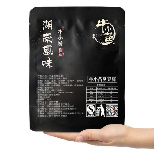 【牛小苗_臭豆腐500g】湖南特产长沙小吃香辣油炸豆腐干小吃零食