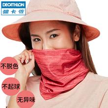 迪卡侬 魔术头巾男女透气速干多功能骑行面罩围脖发带QUECHUA MT