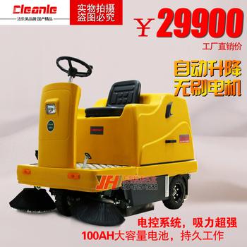 洁乐美YSD1400B驾驶式扫地机电瓶