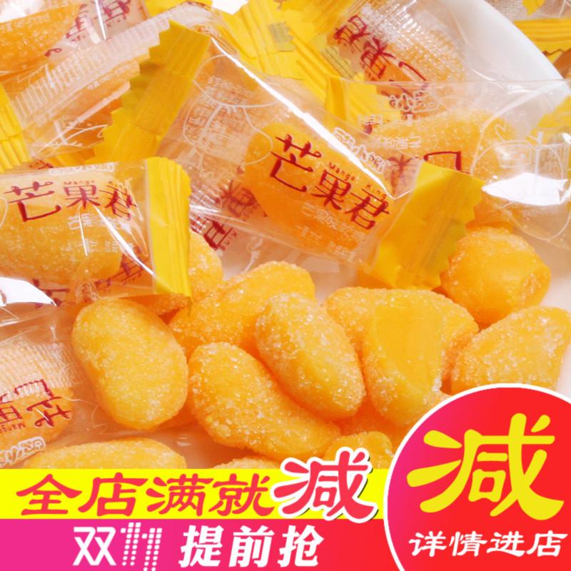 天天特价俄罗斯风味芒果味软糖水果汁软糖零食品喜糖果500g包邮