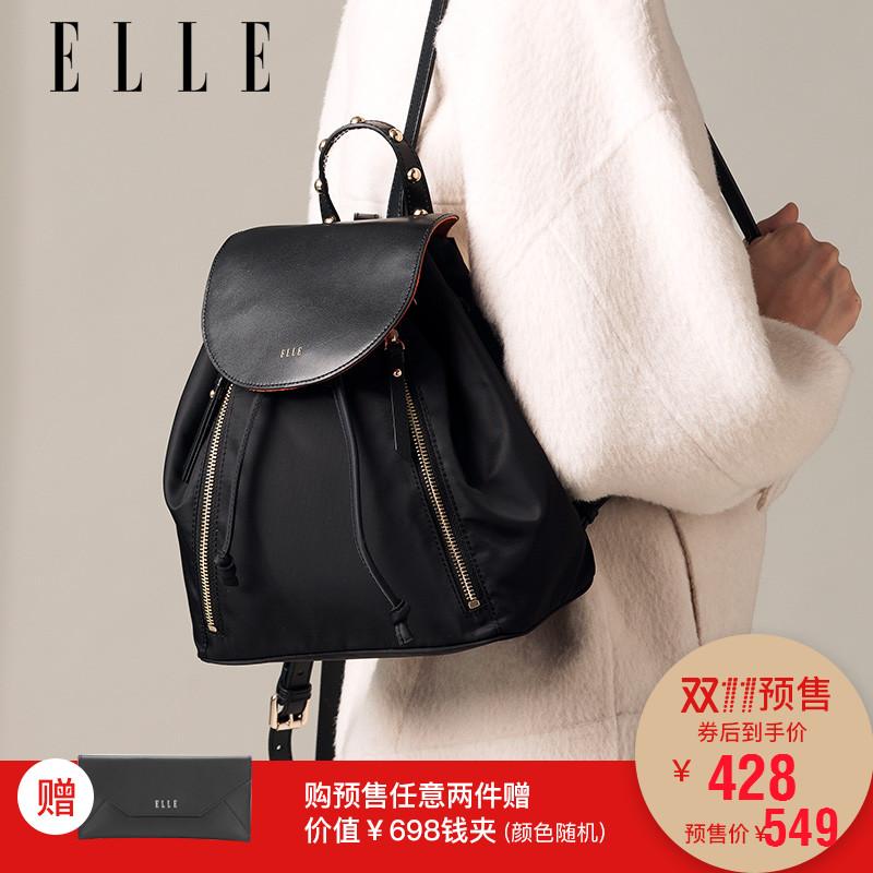【双11预售】elle女包2017新款80250时尚休闲手提包双肩背包铆钉图片