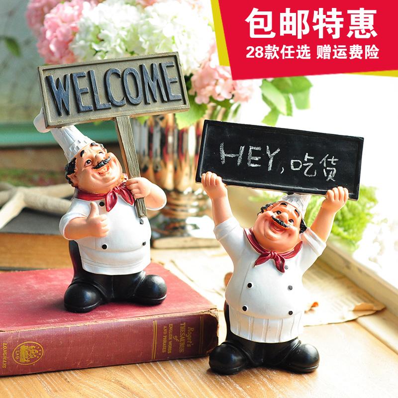 复古创意厨师餐厅桌酒柜酒吧个性装饰品家居蛋糕店摆