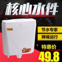 强力节能水箱蹲便器蹲坑蹲便壁挂式水箱厕所卫生间马桶配件冲水箱