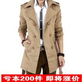 风衣男中长款韩版修身学生外套春秋青少年大衣加绒加厚大码男装潮