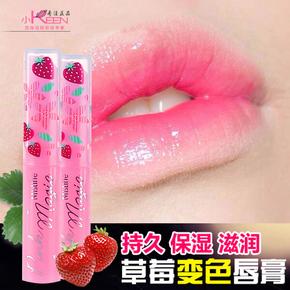 泰国Mistine草莓唇膏保湿滋润彩妆变色小草莓润唇膏口红正品包邮